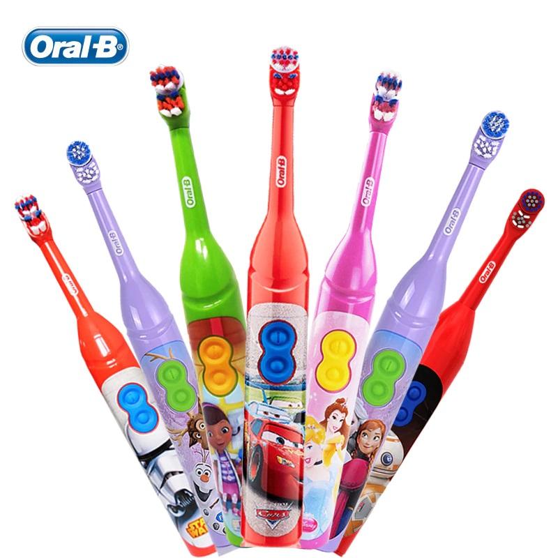 استفاده از باطری قلمی به عنوان نیروی محرک این مسواک باعث سبک شدن آن شده .تا دست کودکان در موقع مسواک زدن درد نگیرد.